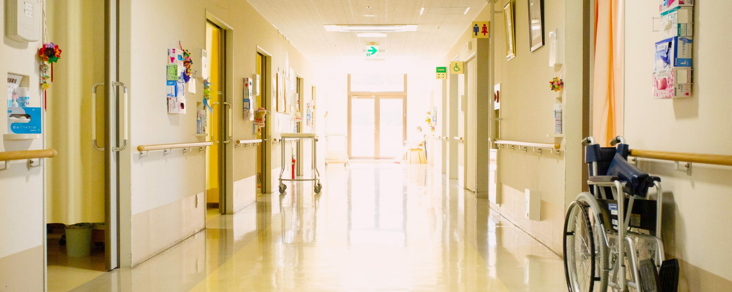 入院について